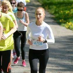 Trakų pusmaratonis 2015 - Jovita Skvarčinskaitė (4708)