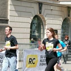 DNB - Nike We Run Vilnius - Gabija Karlonaite (7415), Marius Levickas (7519)