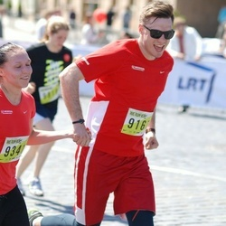 DNB - Nike We Run Vilnius - Mindaugas Mameniškis (9161), Aiste Gudauskaite (9341)