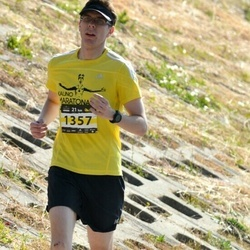 Kaunas Marathon - Rimantas Melnikas (1357)