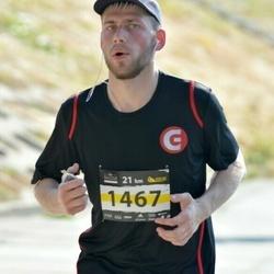 Kaunas Marathon - Julius Kšivickis (1467)