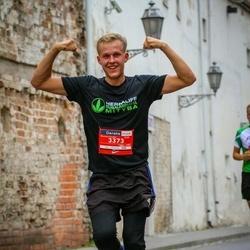 12th Danske Bank Vilnius Marathon - Jurgita Mažuolė (3373)
