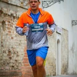 12th Danske Bank Vilnius Marathon - Dainius Dargevičius (996)