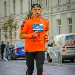 12th Danske Bank Vilnius Marathon - Vytautas Stankevicius (283)