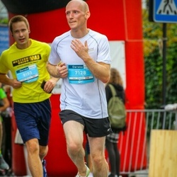 12th Danske Bank Vilnius Marathon - Aurimas Mikalauskas (7128)