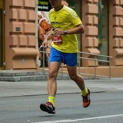 12th Danske Bank Vilnius Marathon - Saulius Šimkonis (3752)