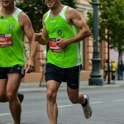 12th Danske Bank Vilnius Marathon - Pavelas Kirilovas (3739)