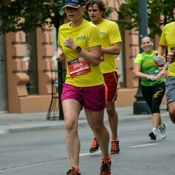 12th Danske Bank Vilnius Marathon - Dovile Vaitkeviciute (3964)