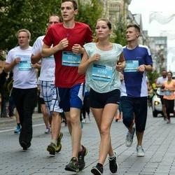 12th Danske Bank Vilnius Marathon - Edvina Baltrėnaitė (6069), Erikas Švėgžda (6070)