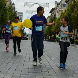12th Danske Bank Vilnius Marathon - Dmitrijs Solovjovs (7328)