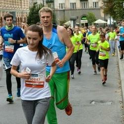 12th Danske Bank Vilnius Marathon - Rūta Bubelytė (10847)