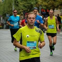 12th Danske Bank Vilnius Marathon - Andrius Šipkinas (7314)