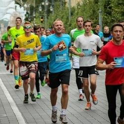 12th Danske Bank Vilnius Marathon - Rokas Vytautas Kapanenas (8221), Jens Bastrup (8691)