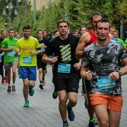 12th Danske Bank Vilnius Marathon - Arminas Grigonis (9017)