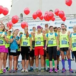 12th Danske Bank Vilnius Marathon - Reinis Tops (681), Inga Kāpiņa (686), Linda Beldava (688), Lauma Čerņevska (693), Evita Zariņa (694), Raitis Avots (695), Dmitrijs Ničipors (955), Sigita Vāce (958)