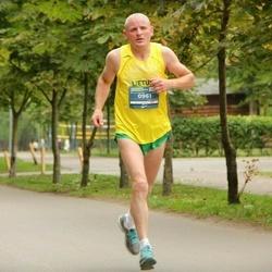 12th Danske Bank Vilnius Marathon - Ernestas Vedeikis (961)
