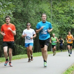 12th Danske Bank Vilnius Marathon - Andžej Šuškevič (831), Dominykas Jonaitis (1095)