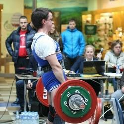 Lietuvos jėgos trikovės čempionatas be spec. aprangos 2015