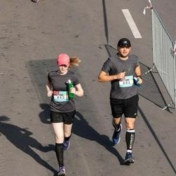 Citadele Kauno maratonas - Nerijus Sujeta (881), Jurgita Sujetienė (882)