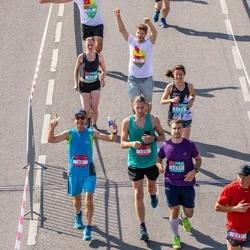 Citadele Kauno maratonas - René Christiany (40), Tomas Jatkonis (326), Audrius Kisielius (1037), Aistė Geležauskaitė (1133)