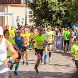 Citadele Kauno maratonas - Ramūnas Antanaitis (2566)