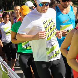Nike Riga Run - Artūrs Ozols (154)