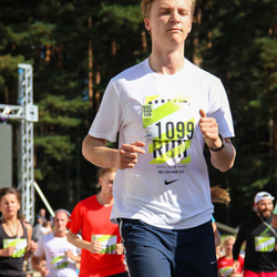 Nike Riga Run - Ādams Ziņģis (1099)