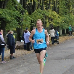 Sigulda Half Marathon - Guntis Grīnvalds (193)