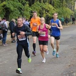 Sigulda Half Marathon - Anita Kažemāka (265), Dāvis Rozītis (469), Pēteris Trubačs (1389)