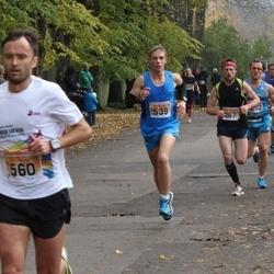 Sigulda Half Marathon - Ģirts Kazmins (267), Gatis Štulbergs (539)