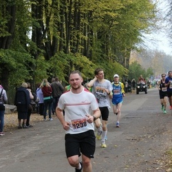 Sigulda Half Marathon - Oskars Vidovskis (608), Konstantīns Ozerovs (1238)