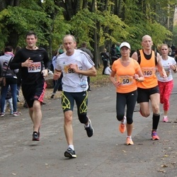Sigulda Half Marathon - Dace Banga (50), Oskars Fridmanis (160)