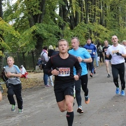 Sigulda Half Marathon - Kaspars Gorobecs (1112)