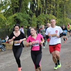 Sigulda Half Marathon - Ligita Eglīte (144), Valdis Pikšens (424), Agnese Rukkalne (1296)
