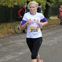 Sigulda Half Marathon - Aija Kandele (258)