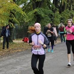 Sigulda Half Marathon - Diāna Škļaruka (1317)