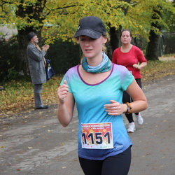 Sigulda Half Marathon - Simona Kaveckaite (1151)
