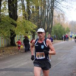 Sigulda Half Marathon - Aigars Rublis (474)