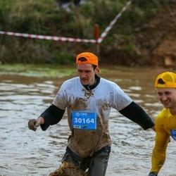 The Strong Race - Sergejs Škabirevs (30164)