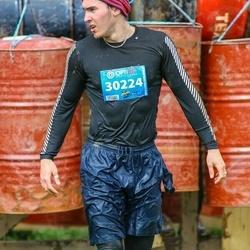 The Strong Race - Karlis Erlats (30224)