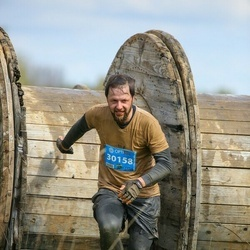 The Strong Race - Andris Segliņš (30158)