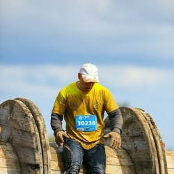 The Strong Race - Gatis Pīlēns (30238)