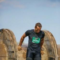 The Strong Race - Gatis Rudzitis (40393)