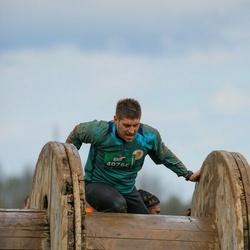 The Strong Race - Gatis Sabļins (40766)