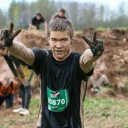 The Strong Race - Ervīns Pušmucāns (40870)