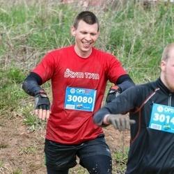 The Strong Race - Evaldas Volskis (30080)