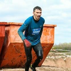 The Strong Race - Aigars Meždreijs (30268)