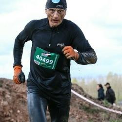 The Strong Race - Aleksejs Todoscenko (40499)