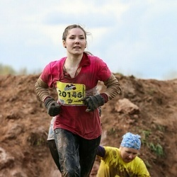 The Strong Race - Agnese Tubīna (20146)