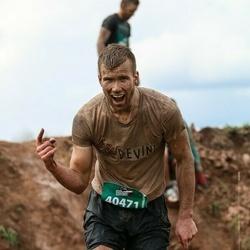 The Strong Race - Ģirts Menģels (40471)